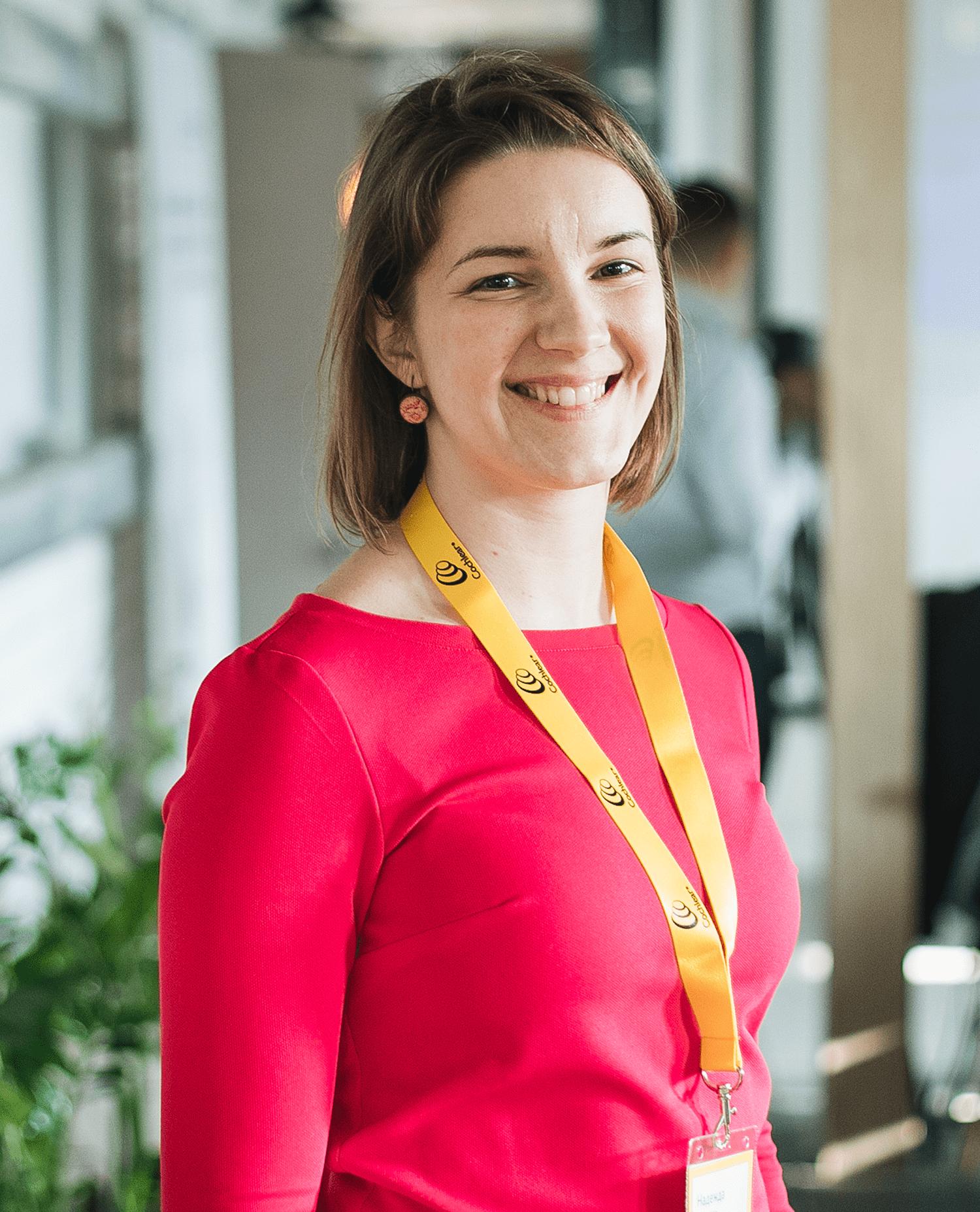 Надя Поминова, автор блога Do It Inbound